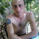 ���� mher  armyan