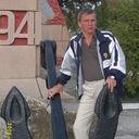 Знакомства с мужчинами Воскресенск