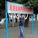 Фото slavik