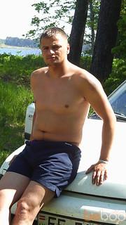 akakij