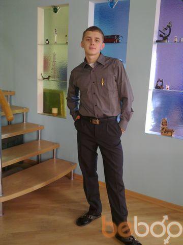 ���� ������� ivan, �����-���������, ������, 25