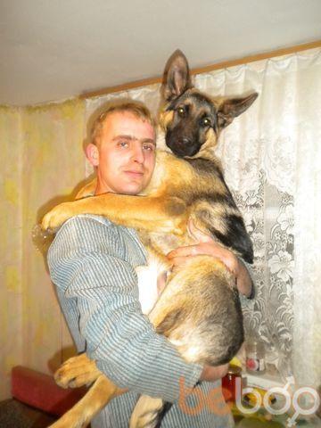 Фото мужчины FREEMAN, Киев, Украина, 30
