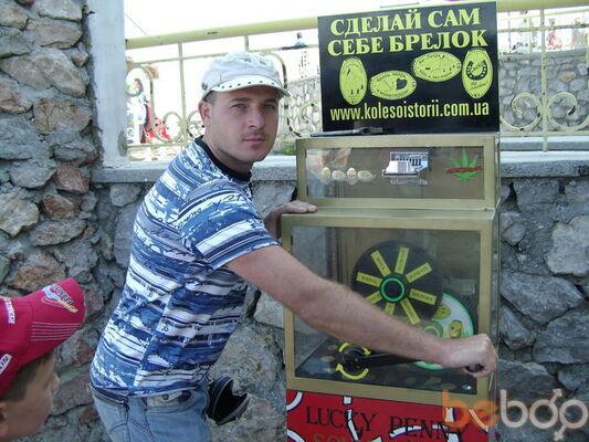 Фото мужчины Ромчик, Макеевка, Украина, 36