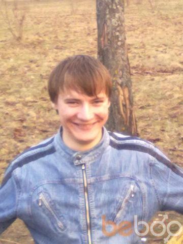 ���� ������� Lelouchuk, ������, ��������, 26