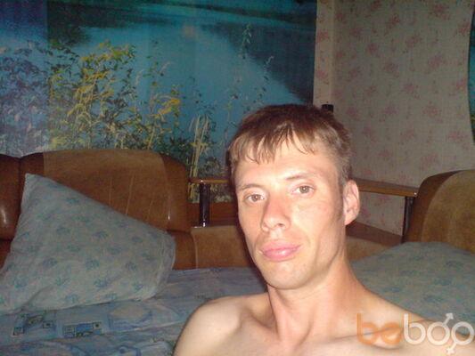 ���� ������� RodRIGO, ���������������, �������, 35
