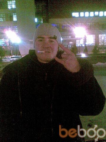 Фото мужчины denis, Дергачи, Украина, 36