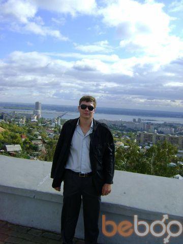 Фото мужчины alex21, Пенза, Россия, 27