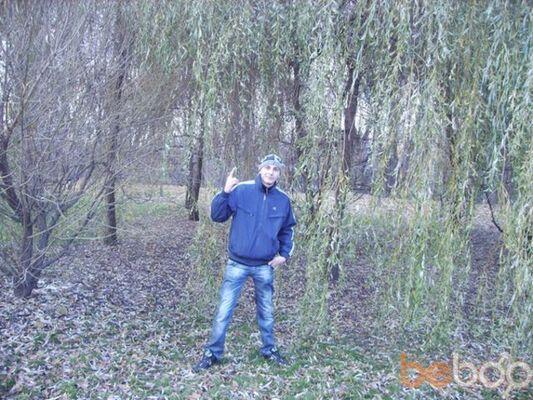 Фото мужчины Любимчик, Москва, Россия, 26