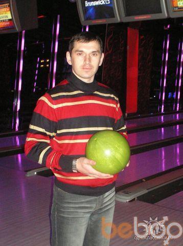 Фото мужчины roma, Хабаровск, Россия, 36
