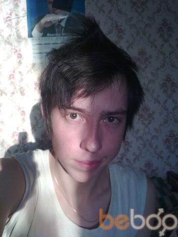 Фото мужчины ToxI, Донецк, Украина, 25