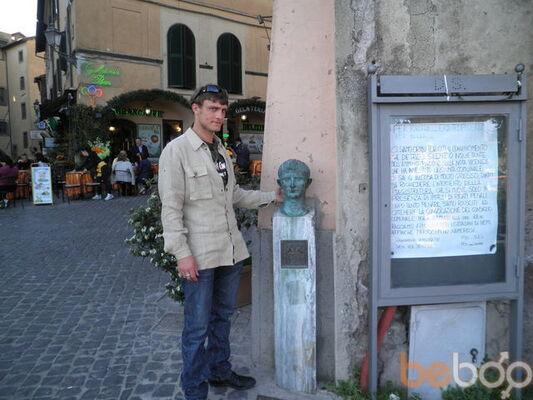 ���� ������� Mars, Rome, ������, 34