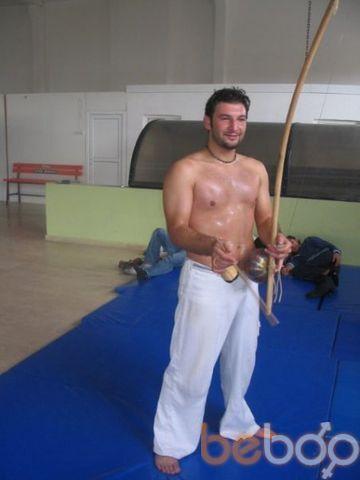 ���� ������� djamigo, Etimesgut, ������, 31