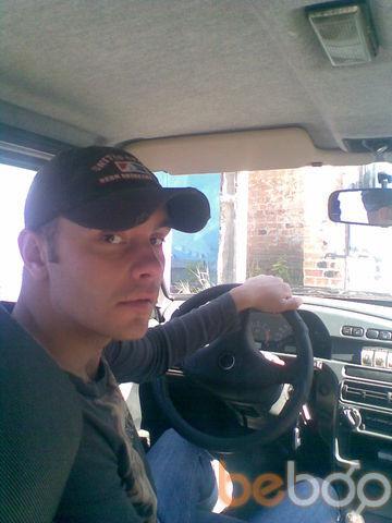 Фото мужчины Vlad, Харьков, Украина, 30