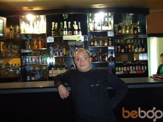 Фото мужчины petruhaaaa, Кировоград, Украина, 41