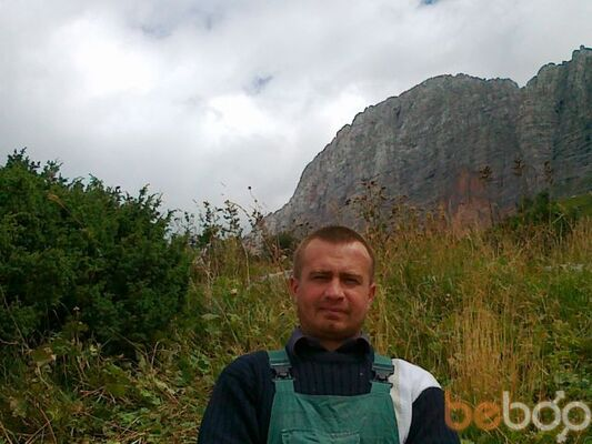 Фото мужчины Birvital1, Краснодар, Россия, 42