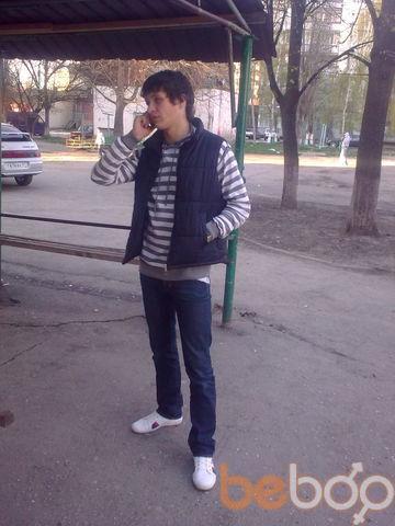 Фото мужчины NoggaNO, Нальчик, Россия, 24