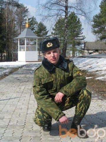 Фото мужчины dimka, Минск, Беларусь, 26