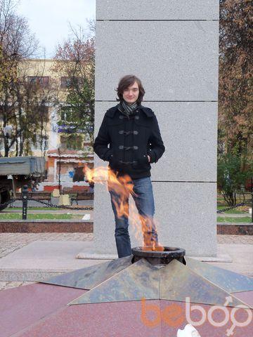 Фото мужчины Сашка, Москва, Россия, 29