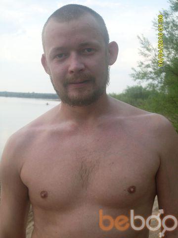 ���� ������� ������, �����������, ������, 35