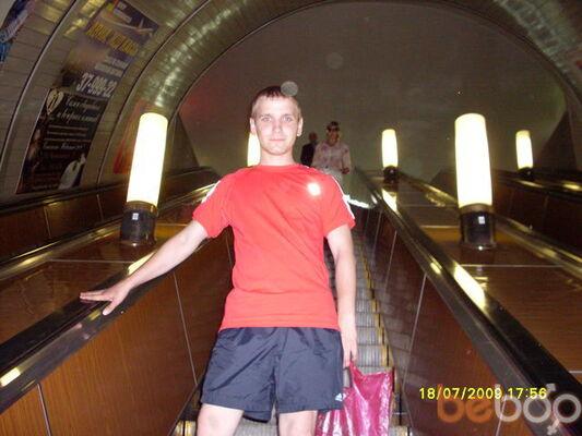 Фото мужчины masyanya, Асбест, Россия, 24