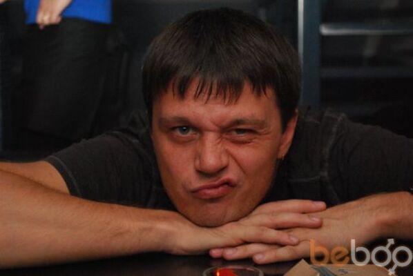 ���� ������� mousez, ������, ������, 33