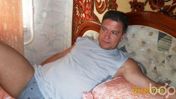 Фото мужчины vadim, Харьков, Украина, 48