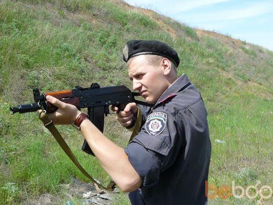 Фото мужчины Haster, Донецк, Украина, 24