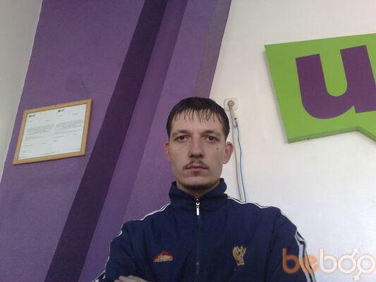 Фото мужчины Punisher, Алмалык, Узбекистан, 30
