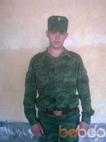 ���� ������� kapral, ������, ������, 25
