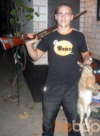 Фото мужчины mjbvfrtfc, Первомайск, Украина, 28