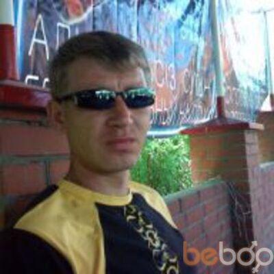 Фото мужчины den1975, Караганда, Казахстан, 41