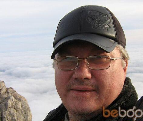 Фото мужчины Vlad, Вышгород, Украина, 55