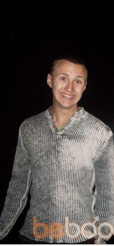 ���� ������� KORISH, ������, ��������, 26