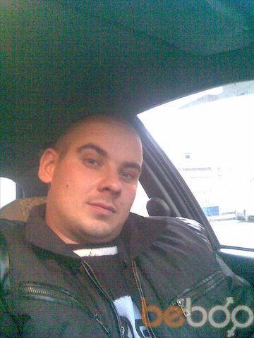 Фото мужчины андрей, Балхаш, Казахстан, 34