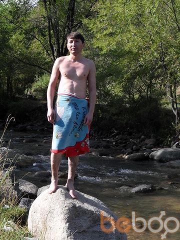 Фото мужчины Marat, Караганда, Казахстан, 31