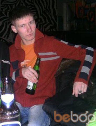 Фото мужчины dmitriy, Кировоград, Украина, 26