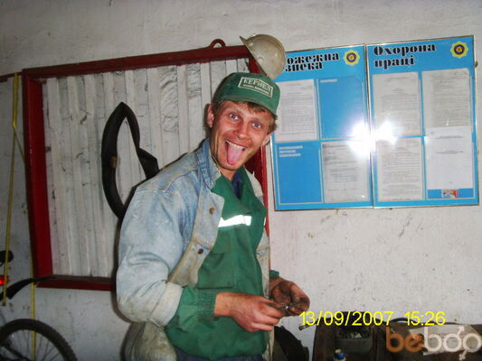 Фото мужчины Ярик, Лозовая, Украина, 37