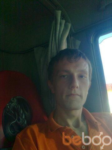 Фото мужчины monstr1991, Чита, Россия, 25