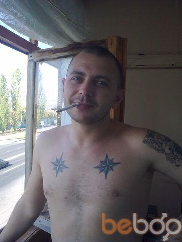 ���� ������� Silverkiller, ������, ������, 29