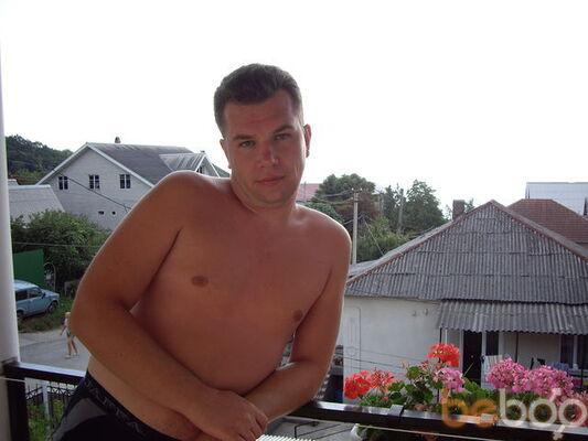 ���� ������� Moro, �����-���������, ������, 43