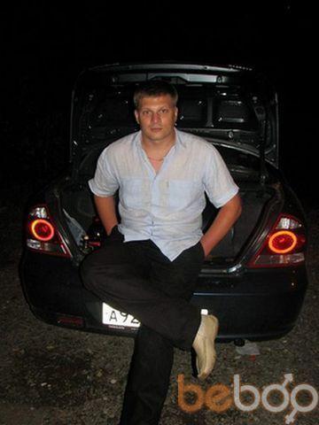 Фото мужчины андрей, Солигорск, Беларусь, 46