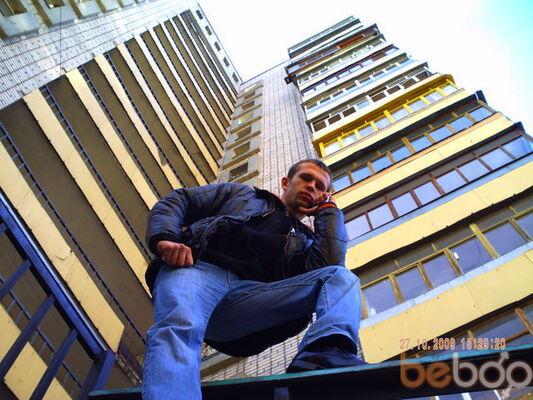 Фото мужчины Diamond, Днепропетровск, Украина, 31