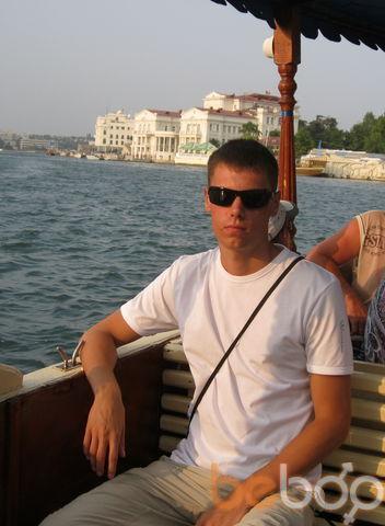 Фото мужчины Artem, Житомир, Украина, 27