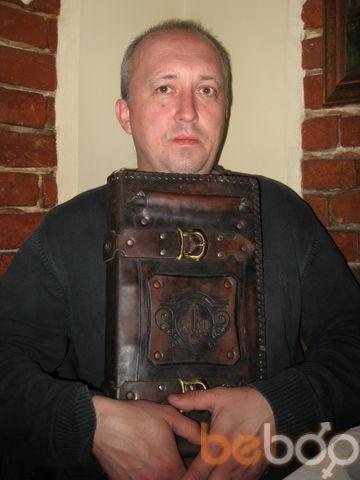Фото мужчины Sergey, Минск, Беларусь, 53