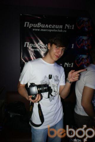 Фото мужчины Alex, Волгодонск, Россия, 27