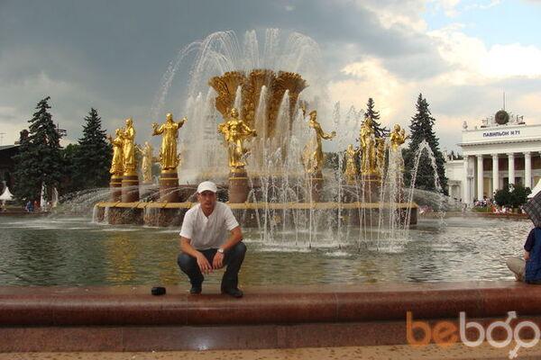 Фото мужчины alek, Саки, Россия, 38