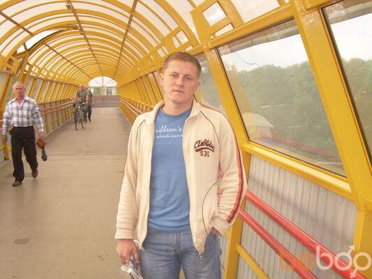 Фото мужчины Просто Я, Минск, Беларусь, 34