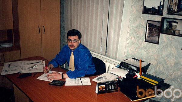 Фото мужчины Котя, Киев, Украина, 47