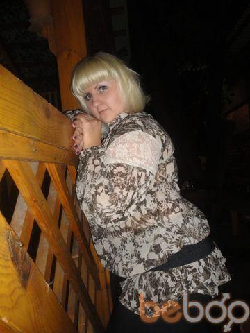 Фото девушки солнышко, Стерлитамак, Россия, 29