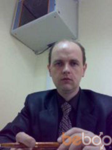 Фото мужчины Toxi1976, Киев, Украина, 40